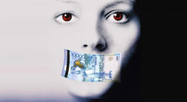 смотреть молчание ягнят онлайн 2:
